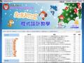 Scratch 程式設計教學-(小忠忠老師)