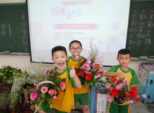 20200616花卉教育_200616_0009.jpg