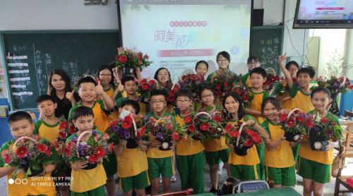 20200616花卉教育_200616_0125.jpg
