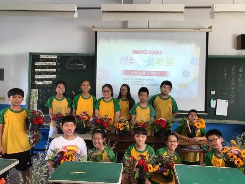 20200616花卉教育_200617_0129.jpg
