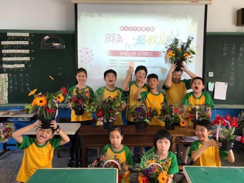 20200616花卉教育_200617_0130.jpg