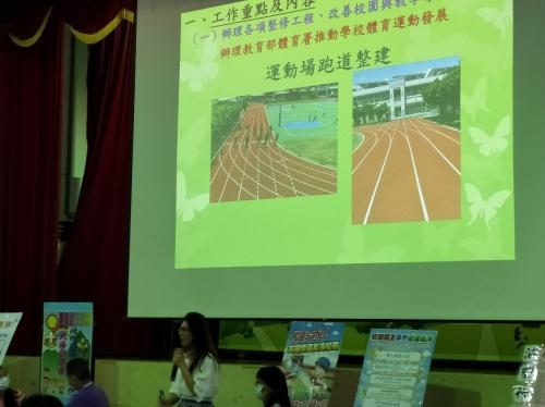 20200831新生活動_200831_11.jpg