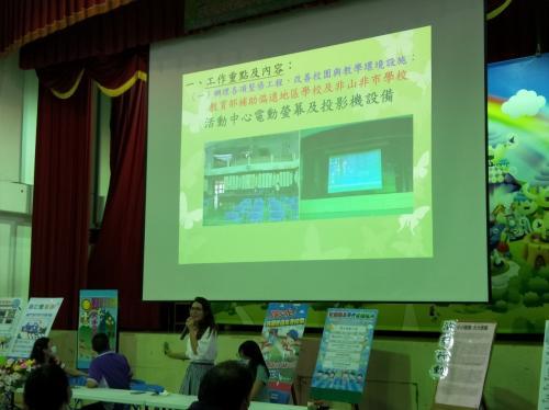 20200831新生活動_200831_12.jpg