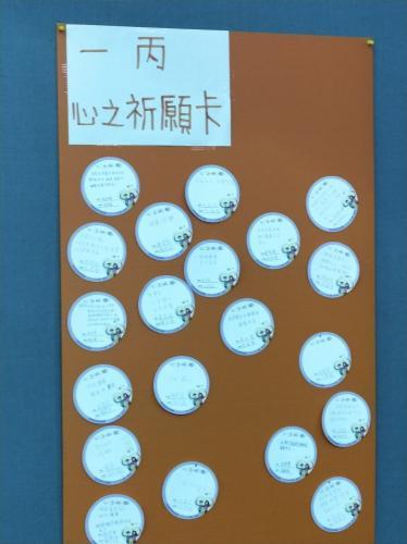 20200831新生活動_200831_24.jpg