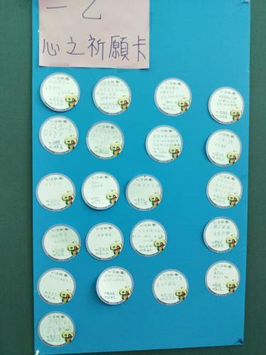 20200831新生活動_200831_26.jpg