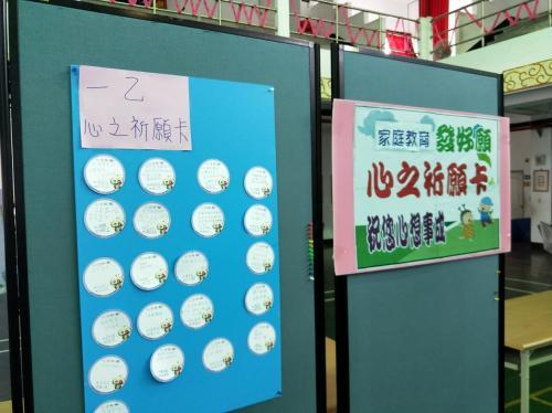 20200831新生活動_200831_27.jpg